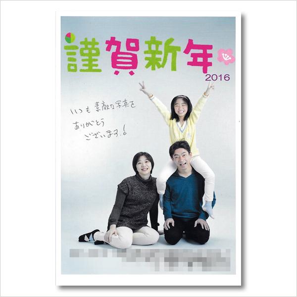 160130_tuji_0463