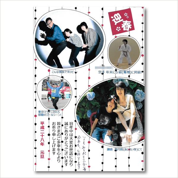 160201_mitsuhashi_0465