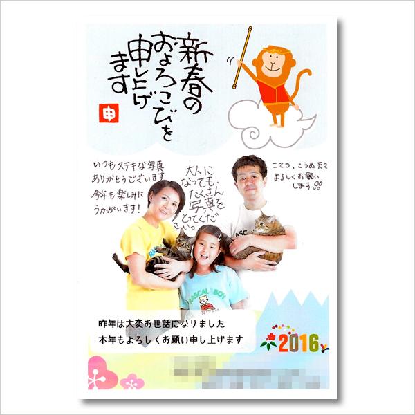 160211_kanazawa_0475