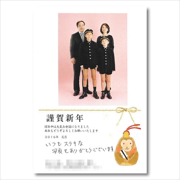 160213_suzuki_0477