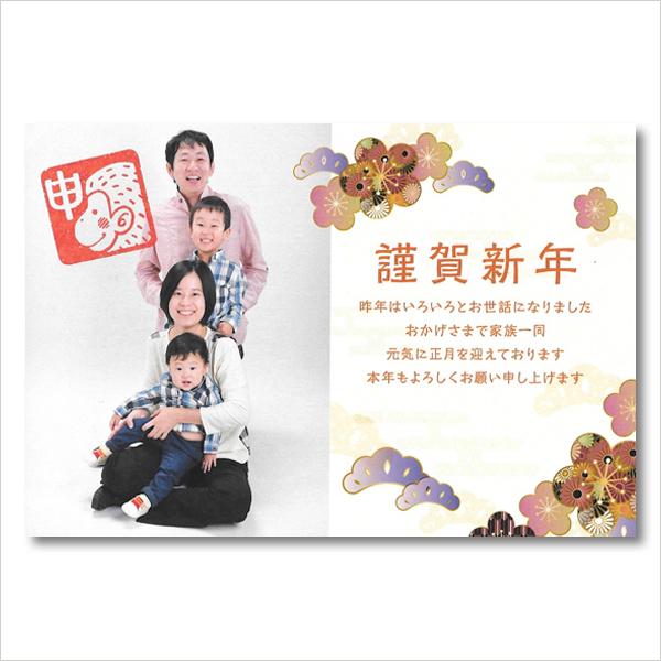 160214_shirasawa_0478