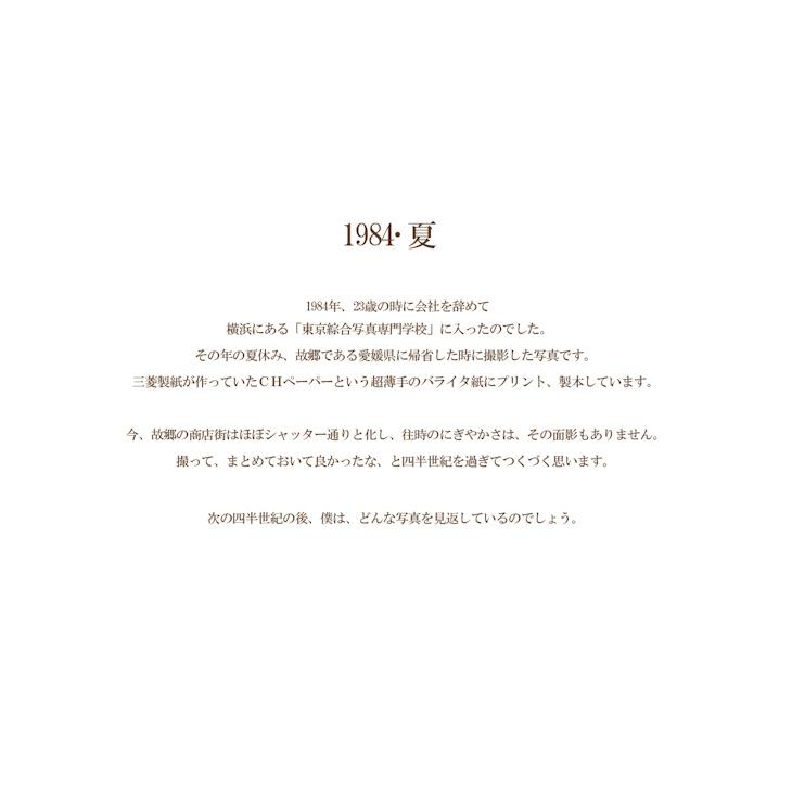 1984_33