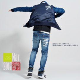 nakool-March