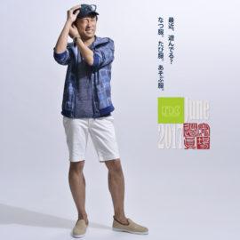 nakool-June