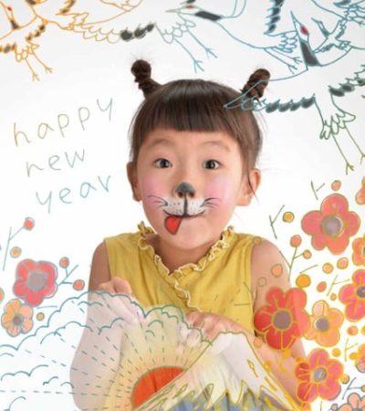 8/6(日)なりきり!年賀状撮影会2018