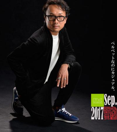 nakool-September