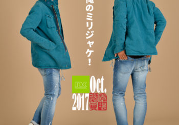 nakool-October