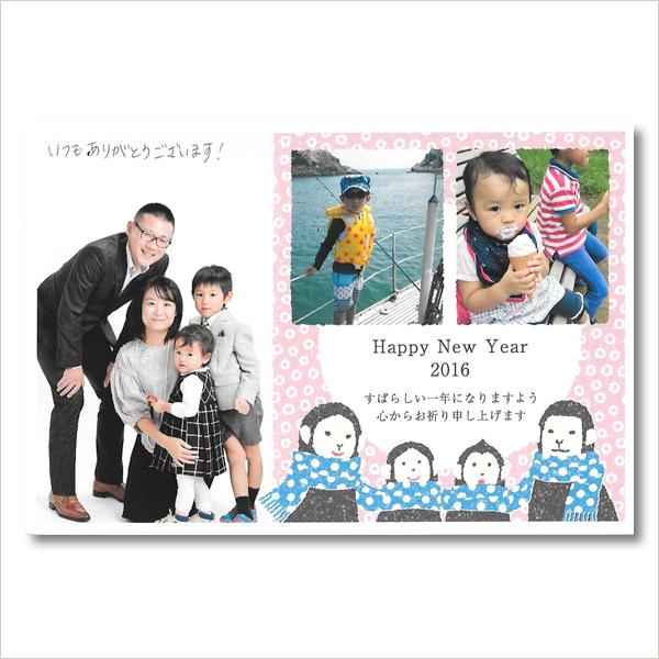 160131_yoshigoe_0464