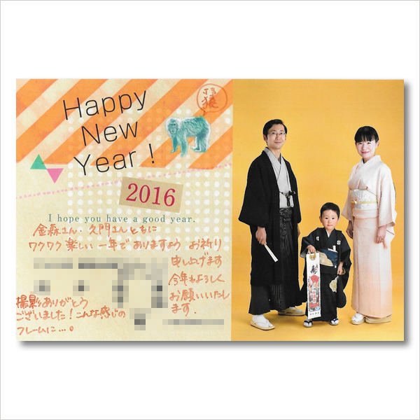 160205_asai_0469