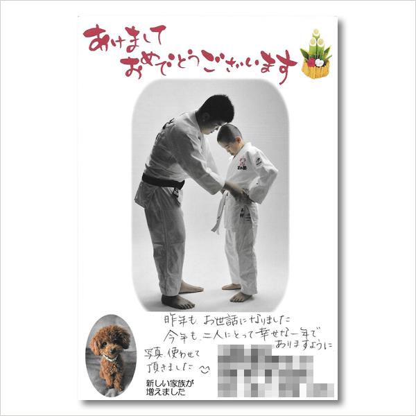 160209_takushun_0473