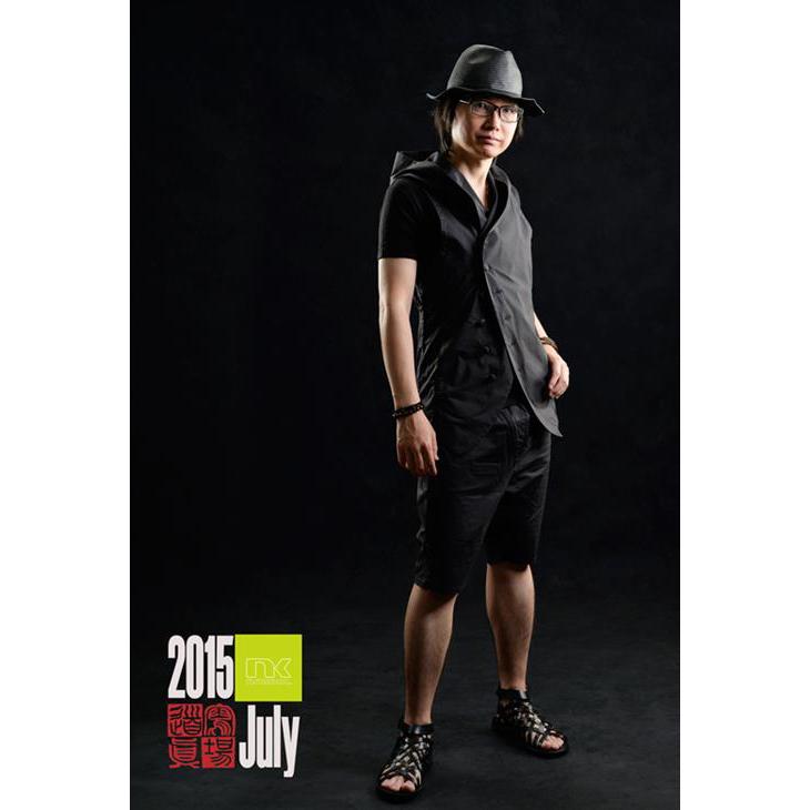 201507a-Custom-1