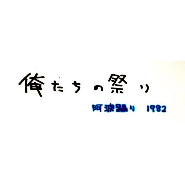 Image0028-1
