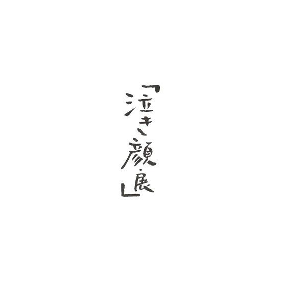 fase_01