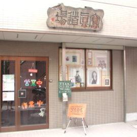 2001年の写真道場