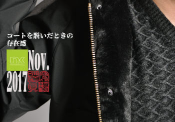 nakool-November