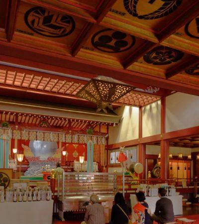 京浜伏見稲荷神社での お宮参り、七五三 について